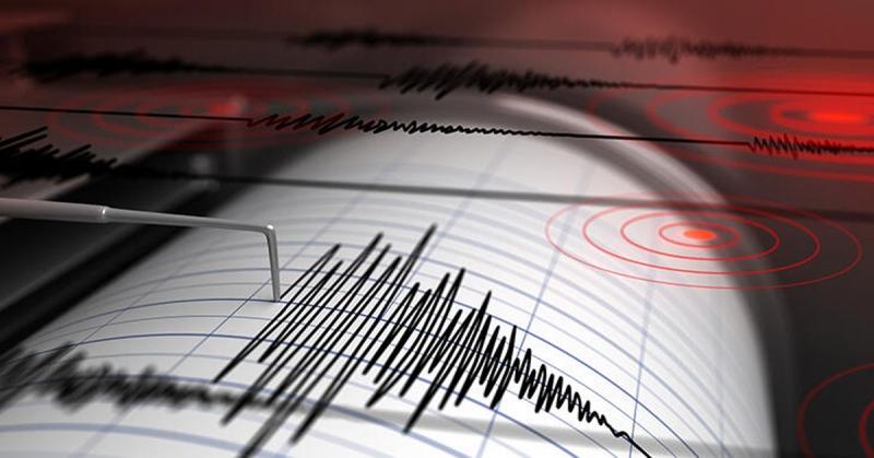 Çorum'da Deprem Panik Yarattı