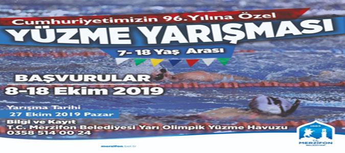 Cumhuriyetimizin 96. Yılına Özel Yüzme Yarışı