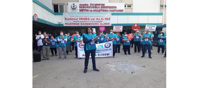 Eliaçık; 'Yeni EK Ödeme Düzenlemesine Asla Sessiz Kalmayacağız'