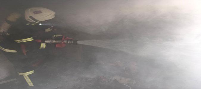 Merzifon'da Ev Yangını Çıktı