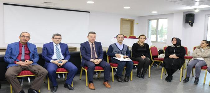 Eğitim Yöneticisi Geliştirme Programı Toplantısı Gerçekleştirildi